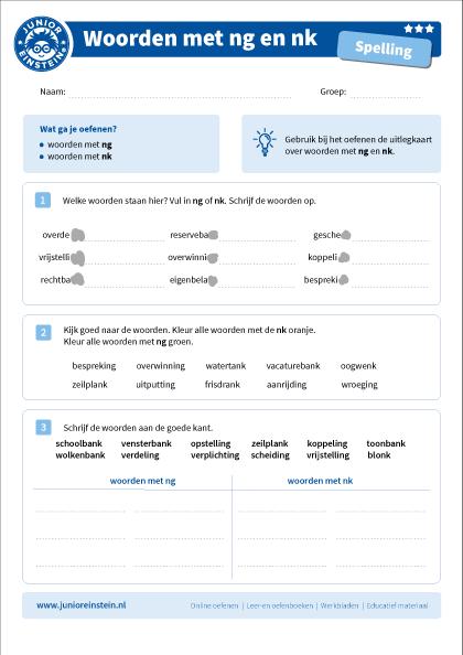 Woorden met ng en nk 3 - Werkblad eindigen ...